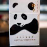 #154 Panda cigarettes