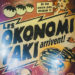 #1883 Les okonomiyaki arrivent!