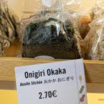 #2142 Onigiri