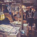 #2225 Kodawari Tsukiji